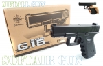 Softair Pistole Metall Federdruck G15 Black Metal Gun