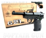Softair Pistole Metall Federdruck G21 Black Metal Gun